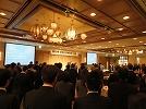 摯青会 第10期 新年賀詞交換会が開催されました。