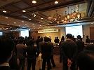 第11期 摯青会 新年賀詞交換会 が開催されました。