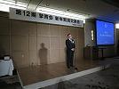 槙枝副会長から中締めのご挨拶をいただき三本締めにてお開きとなりました。